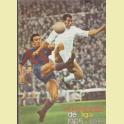 ALBUM FUTBOL INCOMPLETO CAMPEONATO LIGA 1965-66 DISGRA